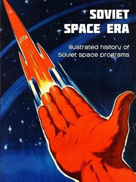 SOVIET SPACE ERA