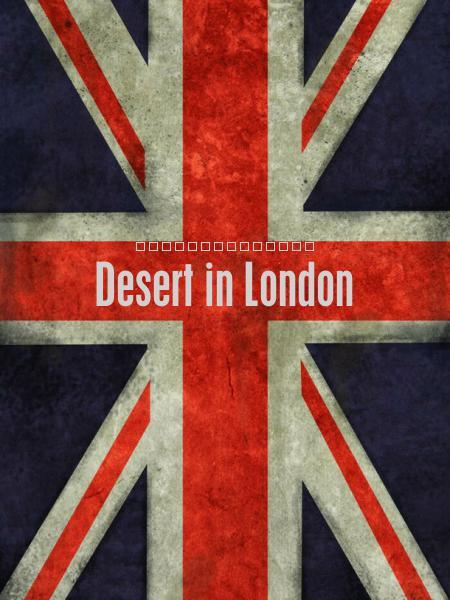 Desert in London